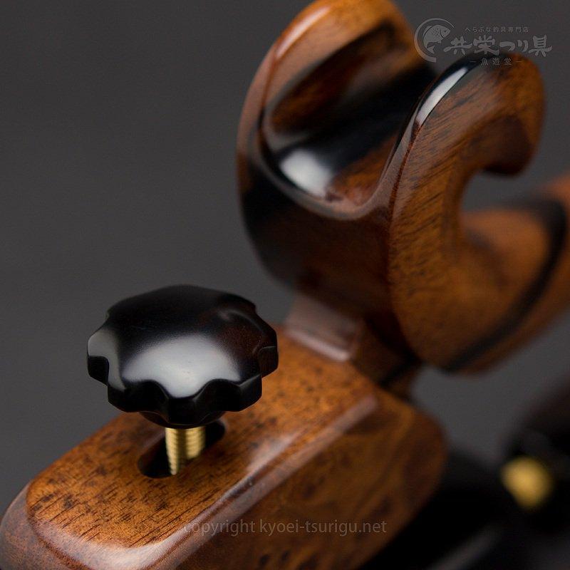 【夢釣工房】No.45 特大型 黒檀+花梨のサムネイル画像