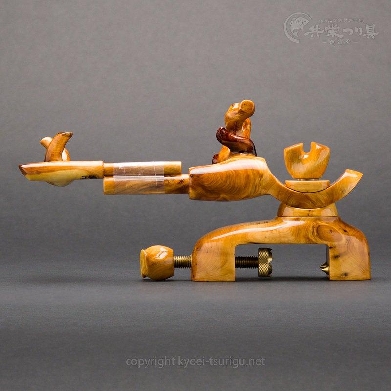 【承言-遊-】ヒバ 中型弓形万力 黒印 No.3【送料無料】のサムネイル画像