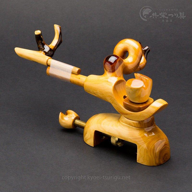 【承言-遊-】ヒバ 中型弓形万力 黒印 No.7【送料無料】のサムネイル画像