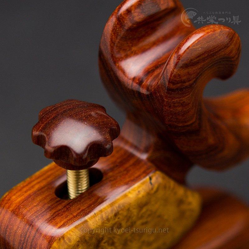 【夢釣工房】No.45 小々型 紅紫檀+花梨のサムネイル画像