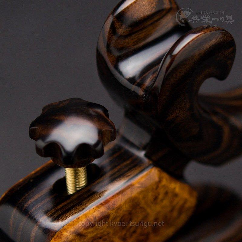 【夢釣工房】No.45 小々型 黒檀+花梨のサムネイル画像