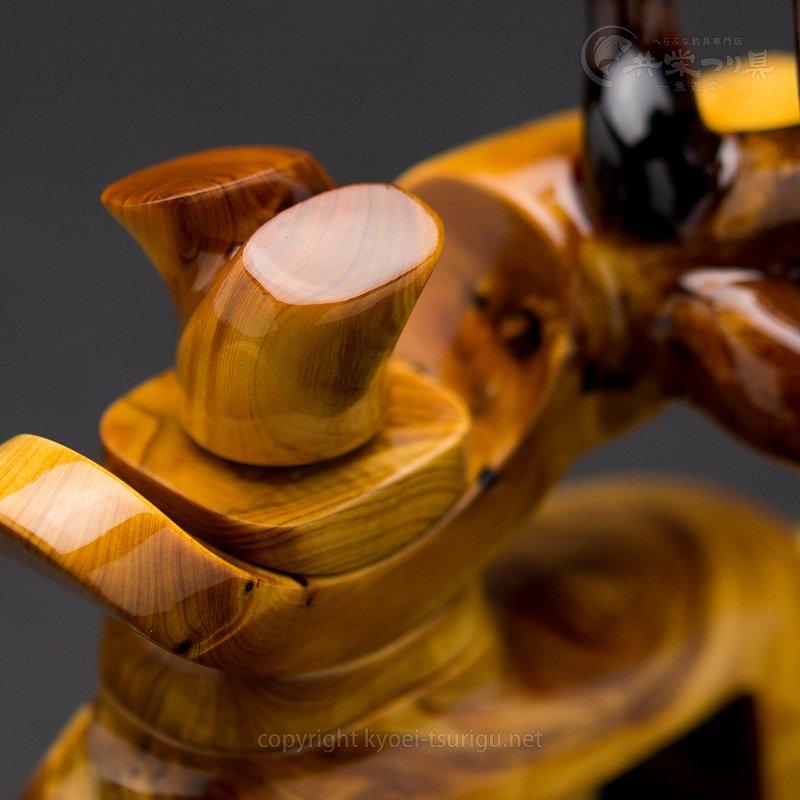 【承言-遊-】ヒバ 中型弓形万力 金印 No.8【送料無料】のサムネイル画像