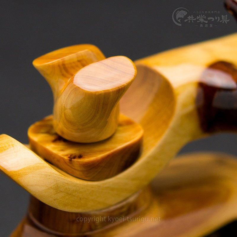 【承言-遊-】ヒバ 中型弓形万力 朱印 No.10【送料無料】のサムネイル画像