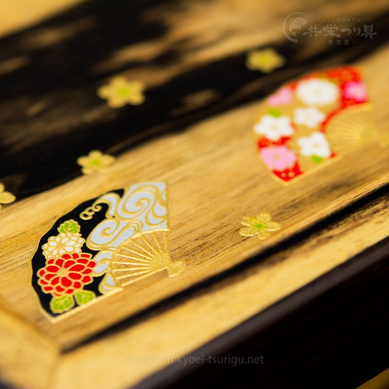 【孝舟】お膳(黒柿)No.1 収納袋付【送料無料】のサムネイル画像