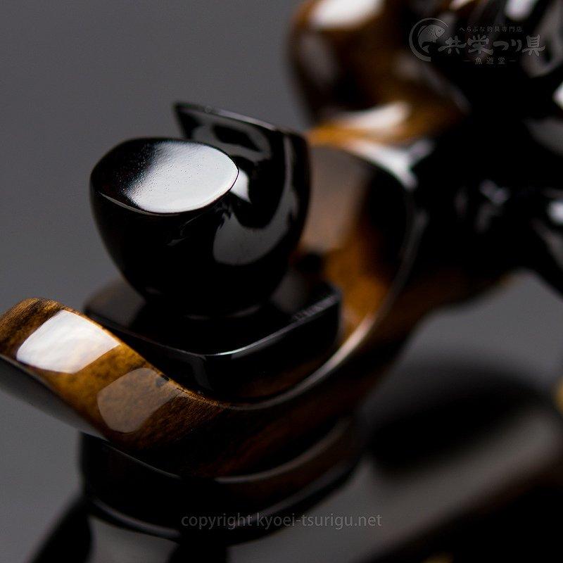 【承言-遊-】黒柿 大型弓形万力 金印 No.13【送料無料】のサムネイル画像