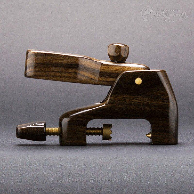 【かちどき】カーボン段巻玉置台 黒檀大砲万力のサムネイル画像