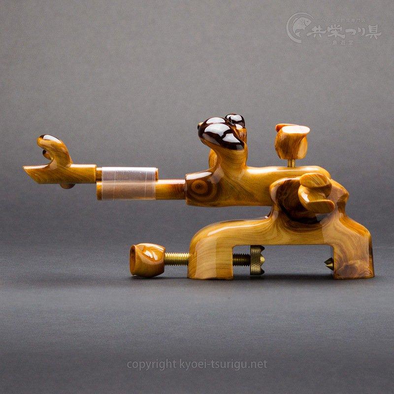 【承言-遊-】ヒバ 中型大砲型万力 金印 No.20【送料無料】のサムネイル画像