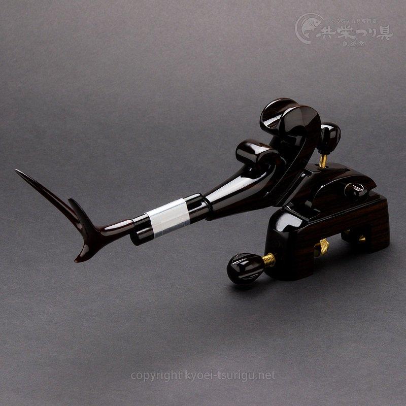 【豊舟(ほうしゅう)】黒檀 大型大砲型万力 No.1【送料無料】