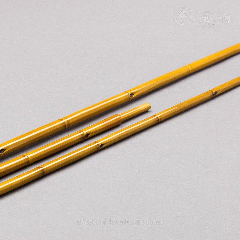 【幸集(こうしゅう)】一本半竿掛け・一本物玉の柄セット【送料無料】のサムネイル画像
