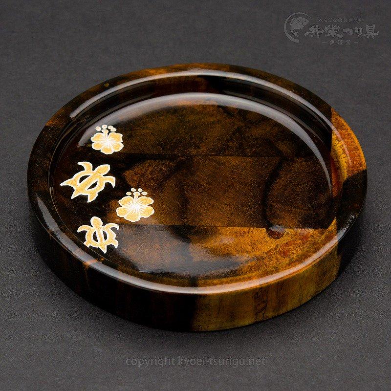 【忠相】クワセ皿 No.3(黒柿×シャム柿・亀とハイビスカス)