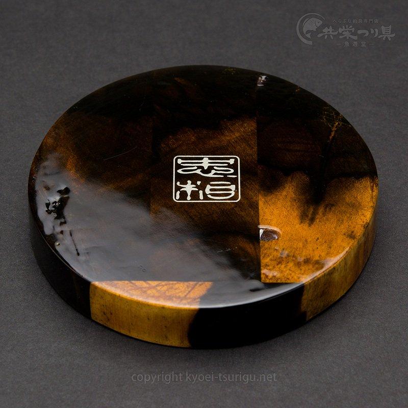【忠相】クワセ皿 No.3(黒柿×シャム柿・亀とハイビスカス)のサムネイル画像