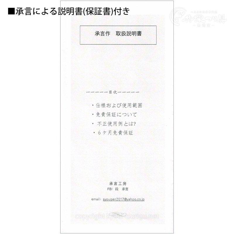 【承言-遊-】黒柿 中型大砲型万力 金印 No.26【送料無料】のサムネイル画像