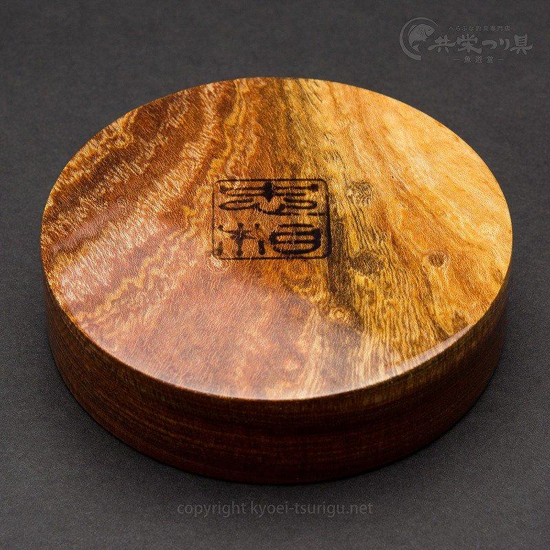 【忠相】クワセ皿 No.7(ケヤキ・金魚3匹)のサムネイル画像