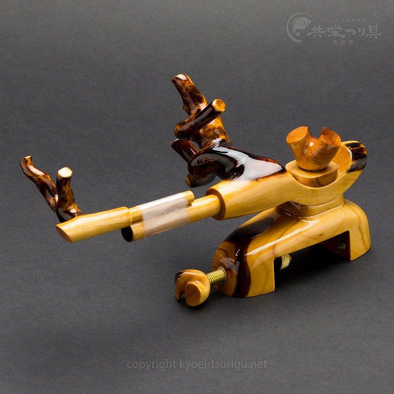 【承言-遊-】ヒバ 中型弓型万力 金印 No.37【送料無料】