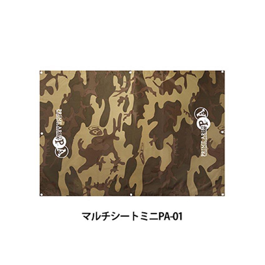 【マルキユー】プライムエリア マルチシートミニPA-01(ブラウンカモ)