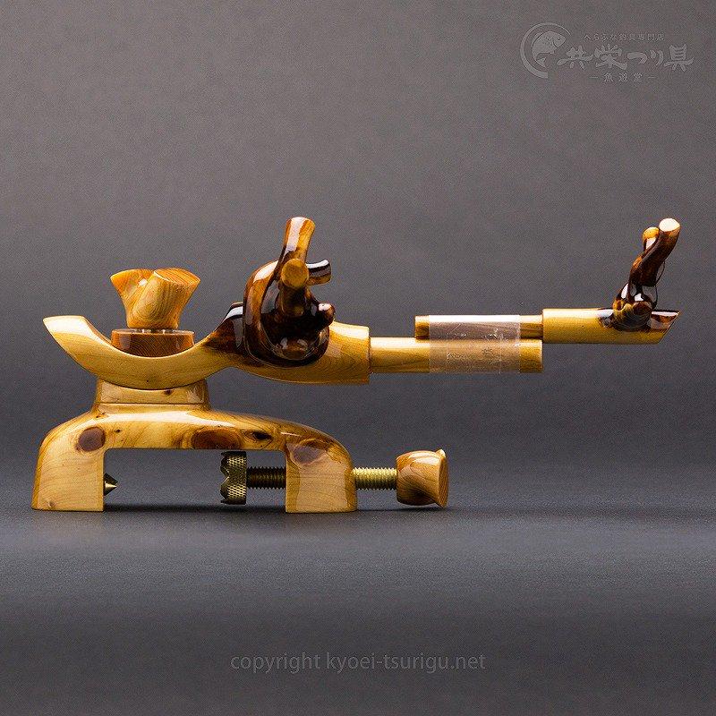 【承言-遊-】ヒバ 中型弓型万力 金印 No.41【送料無料】のサムネイル画像