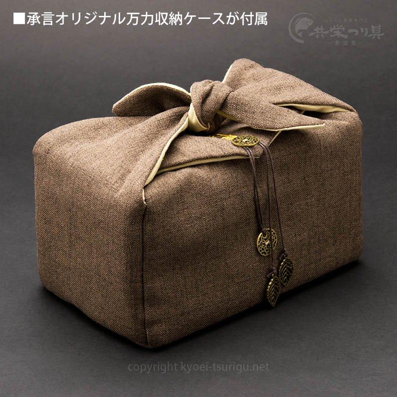 【承言-遊-】ヒバ 弓型玉置万力 金印 No.3【送料無料】のサムネイル画像