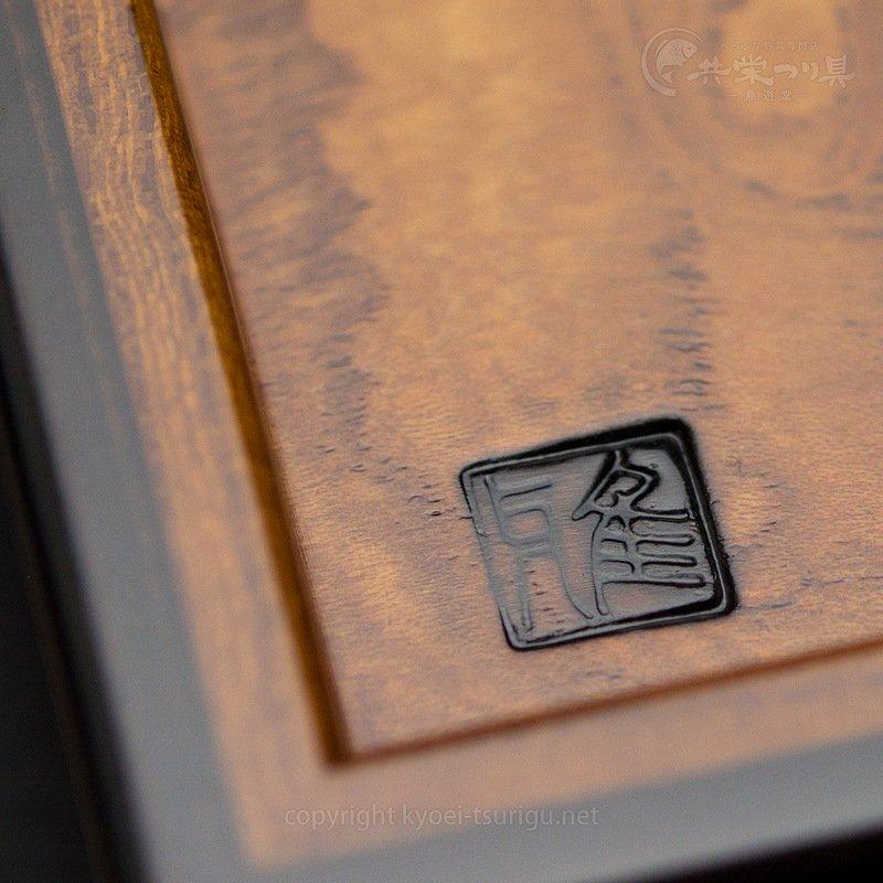 【箱雅】タモ共木造お膳 No.30 収納袋付【送料無料】のサムネイル画像