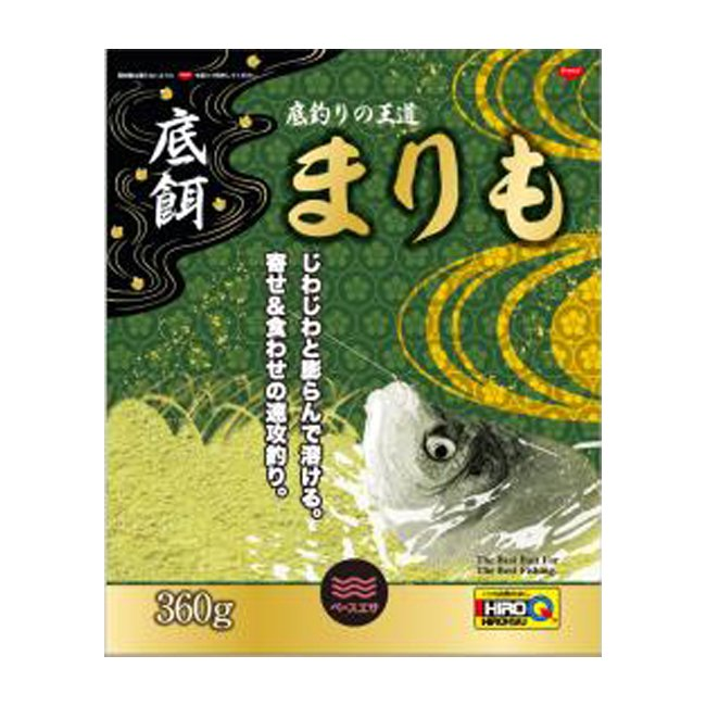 【ヒロキュー】底餌まりも(毬藻)