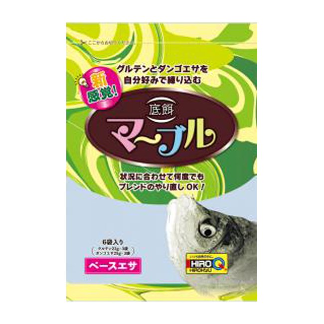 【ヒロキュー】底餌マーブル