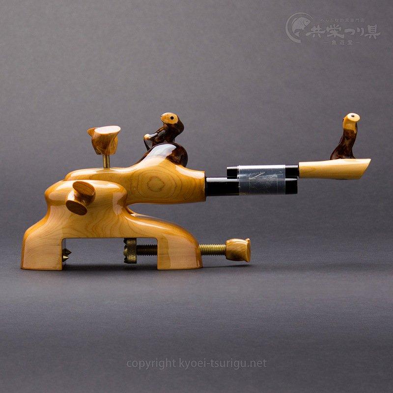 【承言-遊-】ヒバ 大型大砲型万力(左用) 金印 No.52【送料無料】のサムネイル画像