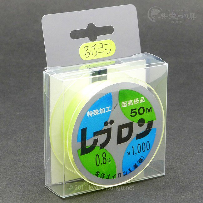 【東洋ナイロン】 レブロン 蛍光グリーン道糸 50m