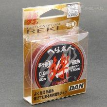 【DAN】 へら名人 鑠(れき)道糸 60m