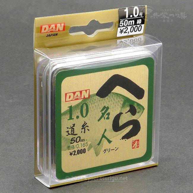 【DAN】 へら名人 道糸 グリーン 50m