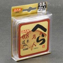 【DAN】 へら名人 道糸 ブラウン 50m