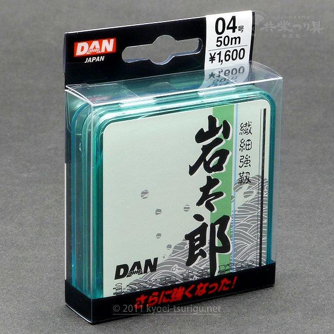 【DAN】 岩太郎 ハリス 50m