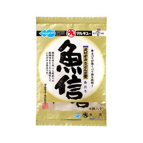 【マルキユー】魚信(あたり)