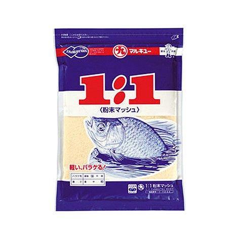 【マルキユー】1:1粉末マッシュ