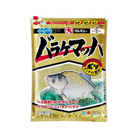 【マルキユー】バラケマッハ