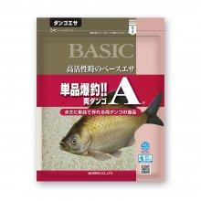 【ベーシック-BASIC-】単品爆釣!! 両ダンゴA