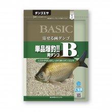 【ベーシック-BASIC-】単品爆釣!! 両ダンゴB