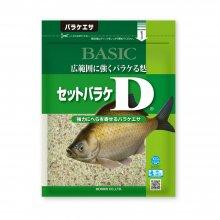 【ベーシック-BASIC-】単品爆釣!! セットバラケD