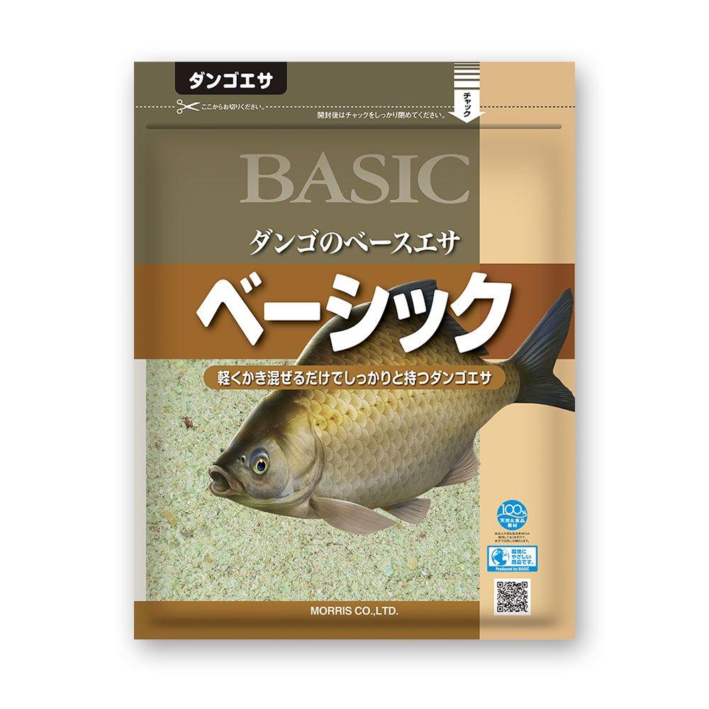 【ベーシック-BASIC-】ベーシック