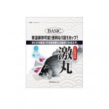 【ベーシック-BASIC-】激丸