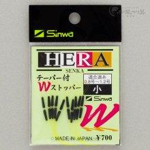 【Sinwa】へら専科 テーパー付Wストッパー