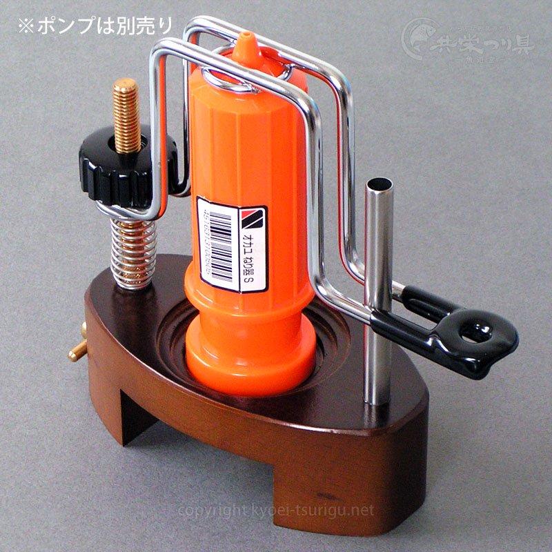 【ベルモント】へらオカユポンプ絞り台(万力付) MS-103