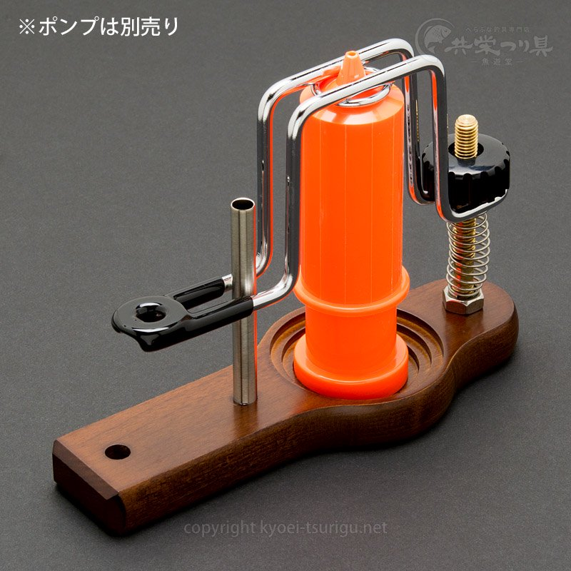 【ベルモント】へらオカユポンプ絞り台 MS-002