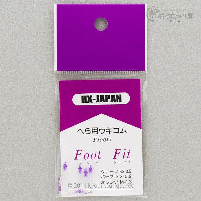 【忠相】Foot Fit