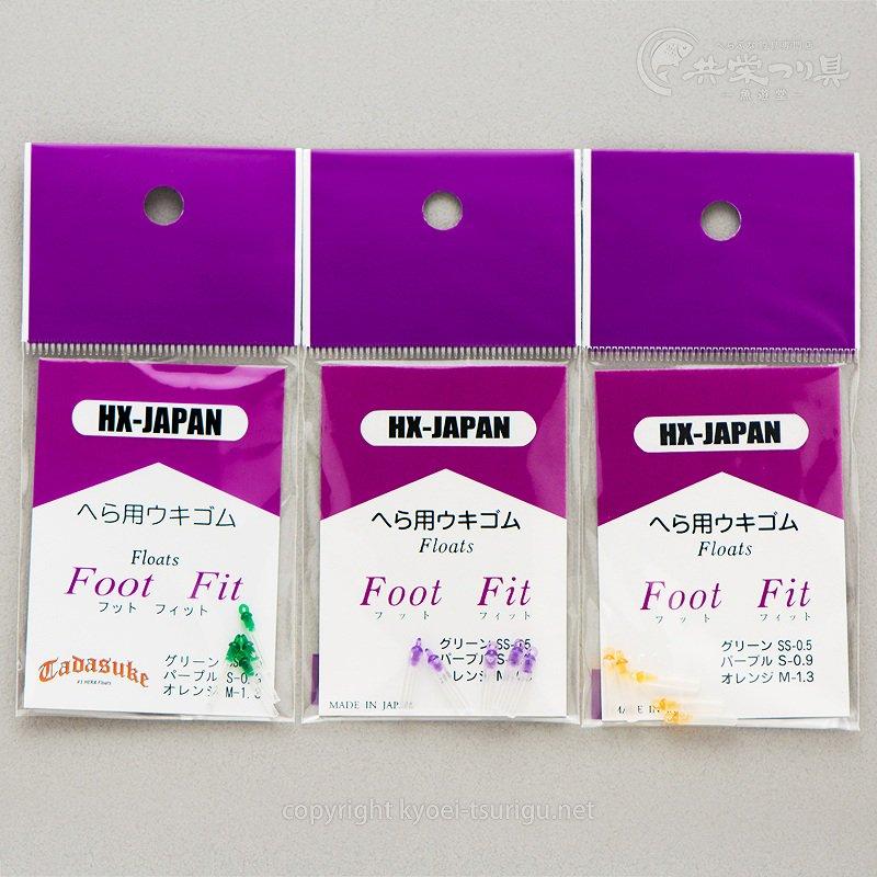 【忠相】Foot Fitのサムネイル画像