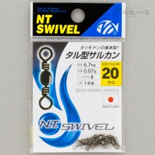 【NTスイベル】タル型サルカン