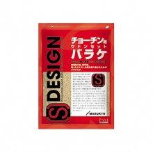 【マルキユー】S DESIGN Sレッド(チョーチン用ウドンセットバラケ)