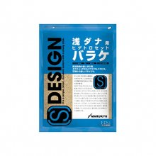 【マルキユー】S DESIGN Sブルー(浅ダナ用ヒゲトロセットバラケ)