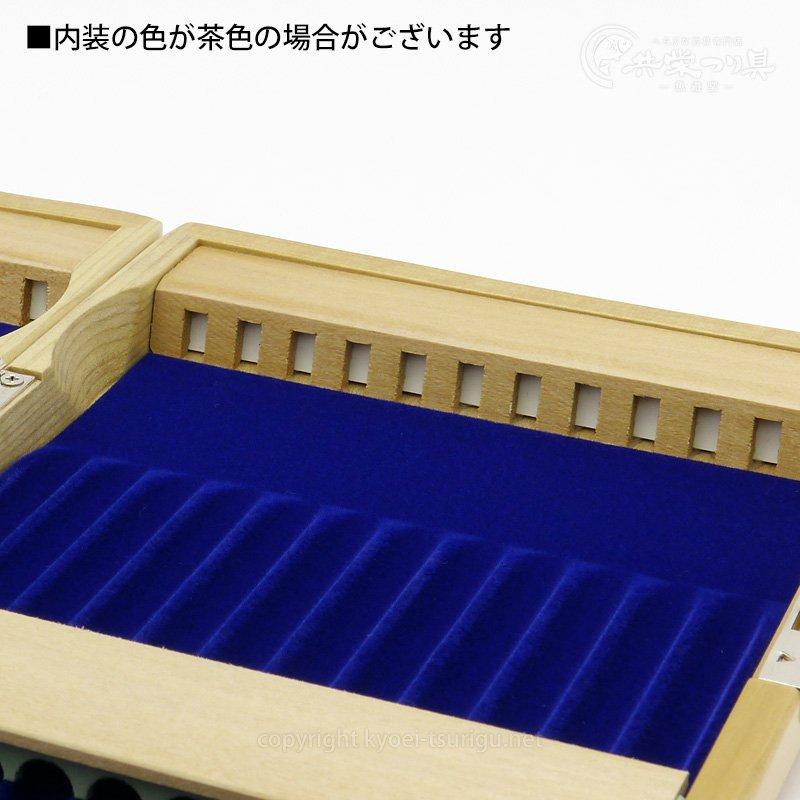 【金鯱】うき箱 No.6XX 巾広のサムネイル画像
