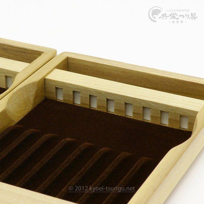 【金鯱】うき箱 No.8XXのサムネイル画像