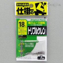 【オーナー】トリプルクレン