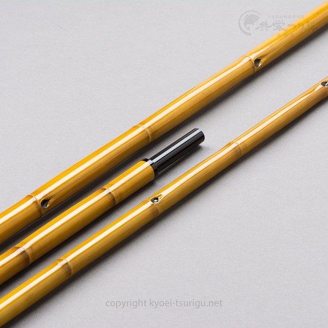 【光竹】天空 星斗(せいと)【竿掛け・玉の柄セット】のサムネイル画像